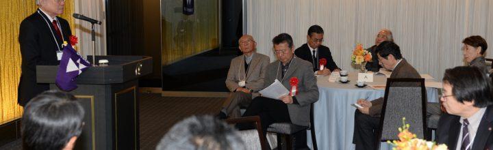 2014年度茨城県支部総会・懇親会が開催されました
