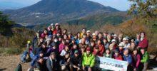 2017年11月 宝篋山ハイキングに参加しました。