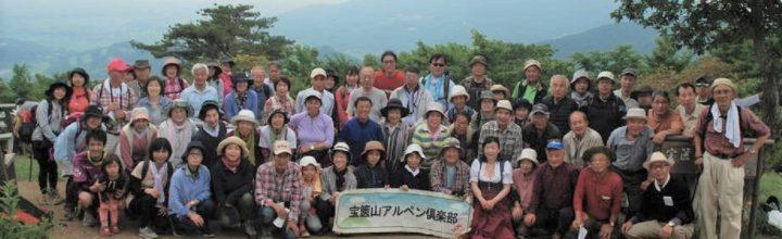 2019年6月「第31回宝篋山ハイキング」に参加しました。