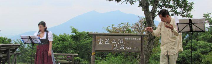2019年10月「第32回宝篋山ハイキング」の参加者募集