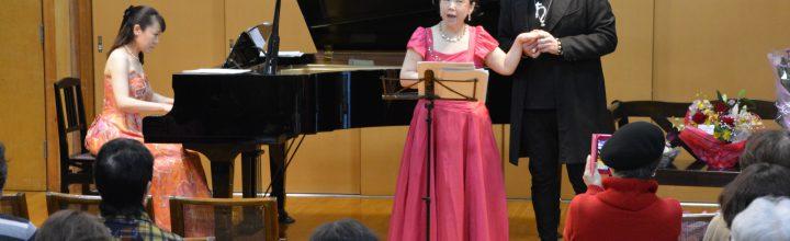 2020年1月13日 [森桂子 イタリア&日本の歌曲 コンサート]が開催されました。